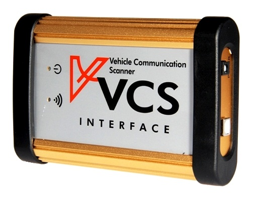 VCS interface RUS