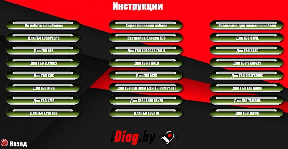 автодата 339 на русском языке скачать бесплатно торрент